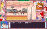 Mahō no Princess Minky Momo PC-98 The monkey comments on the situation