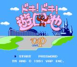 The Trolls in Crazyland NES Title screen (Japanese)