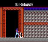 Fist of the North Star NES When a boss kills Ken in the Japanese version a message is displayed instead of a status-bar