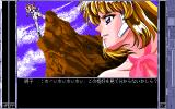 Super Ultra Machine Cyborg Marilyn DX PC-98 What the hell is that!!..
