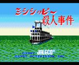 Murder on the Mississippi MSX Title screen