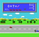 Sansū 1-nen: Keisan Game NES In Addition 1, solve the math problem by driving into the correct number