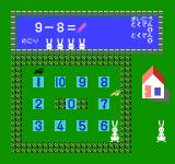 Sansū 1-nen: Keisan Game NES In Subtraction 1, players control a rabbit