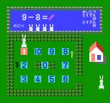 Sansū 1-nen: Keisan Game NES Hopping on a number will highlight it