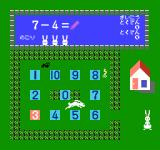 Sansū 1-nen: Keisan Game NES Fleeing the garden after answering the problem