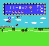 Sansū 1-nen: Keisan Game NES Watch out for all the birds flying around