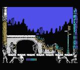 Metropolis MSX I've taken a beating but the enemies are everywhere.