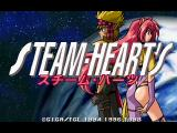 Steam-Heart's SEGA Saturn Title screen