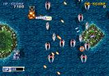 Steam-Heart's SEGA Saturn Evading a swarm of enemies