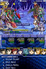 Super Robot Taisen OG Saga: Endless Frontier Nintendo DS Quiz time! How many monsters are there on the screen? (correct answer is four)