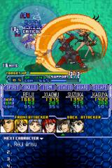 Super Robot Taisen OG Saga: Endless Frontier Nintendo DS Reiji and Xiaomu share one super-move