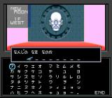 Shin Megami Tensei SNES The talking gate questions you - you must name your hero
