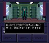 Shin Megami Tensei II SNES Slept too much again?