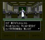 Shin Megami Tensei If... SNES In the lab