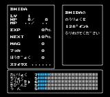 Digital Devil Story: Megami Tensei II NES Allocating skill points
