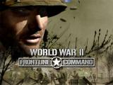 World War II: Frontline Command Windows Finally, the start of the game
