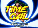 Time Gal & Ninja Hayate PlayStation Time Gal - title screen