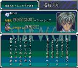 Star Ocean SNES Choosing a name for Ratix