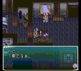 Star Ocean SNES Ratix in his house