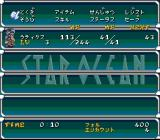 Star Ocean SNES Menu