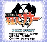 Phantom Zona Game Boy Color Title screen
