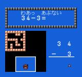 Sansū 2-nen: Keisan Game NES Players can choose to be given either addition or subtraction problems