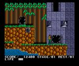 Contra MSX Found an entrance