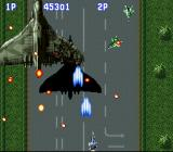 Aero Fighters SNES Look at the size of this thing