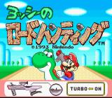 Yoshi's Safari SNES Titlte screen (Japanese)
