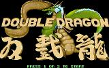 Double Dragon Atari ST Title screen