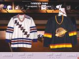 NHL 95 DOS Choose the teams