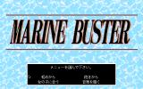 Marine Buster PC-98 Title screen