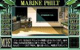 Nightmare Collection II: Marine Philt PC-98 Getting started