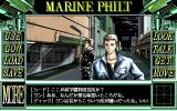 Nightmare Collection II: Marine Philt PC-98 Hmm, where to go?..
