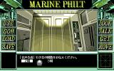 Nightmare Collection II: Marine Philt PC-98 Elevator