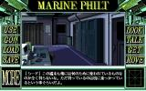 Nightmare Collection II: Marine Philt PC-98 Exploring the dark rooms