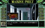 Nightmare Collection II: Marine Philt PC-98 Get used to such terrible scenes...