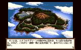Marine Rouge PC-98 Intro