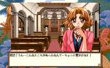 Marine Rouge PC-98 Hentai Stereotype # 7: Religious Girl Who Will Nevertheless Sleep With You For No Apparent Reason