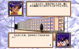 Maten Gakuen: Jigoku no Love Love Daisakusen PC-98 Chatting with Zabo outside. He is currently a boy