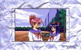 Maten Gakuen: Jigoku no Love Love Daisakusen PC-98 Meeting two girls. The interface can be removed