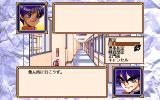 Maten Gakuen: Jigoku no Love Love Daisakusen PC-98 Where to go, where to go?..