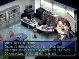 Persona 2: Eternal Punishment PlayStation Maya goes to work. Many characters are introduced through such short and lively descriptions