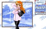 Memories: Shiroi Yozora ni Mau Tenshi PC-98 I wonder who this is...