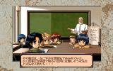 Mercurius Pretty PC-98 Boring classes... :)
