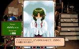 Mercurius Pretty PC-98 You successfully finished a conversation; emotion at highest!