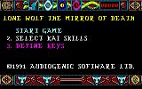 Lone Wolf: The Mirror of Death Amstrad CPC Main menu