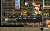 Zai Metajo PC-98 Gambling at the casino