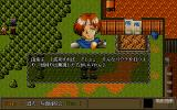 Zai Metajo PC-98 Trying to sneak in
