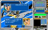 Metal Mover Jastrike PC-98 Dialogue between Gingie and Windy